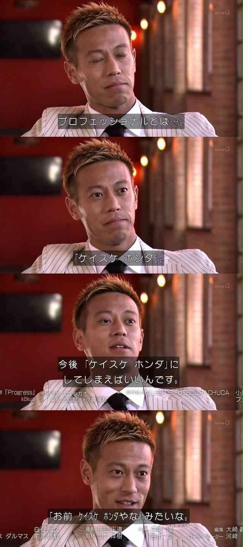 【実況・感想】FIFA ワールドカップ ロシア 「日本VSポーランド」