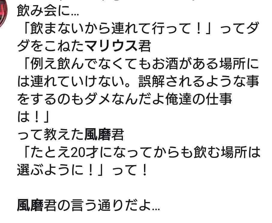 NEWS手越祐也の嵐ディス替え歌にアラシック激怒 「土下座して謝れ」「世話になった先輩のことよくあんな風に」