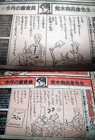 """ジョジョ・荒木飛呂彦氏、""""老い""""感じ「漫画描くと、筋肉痛です」"""