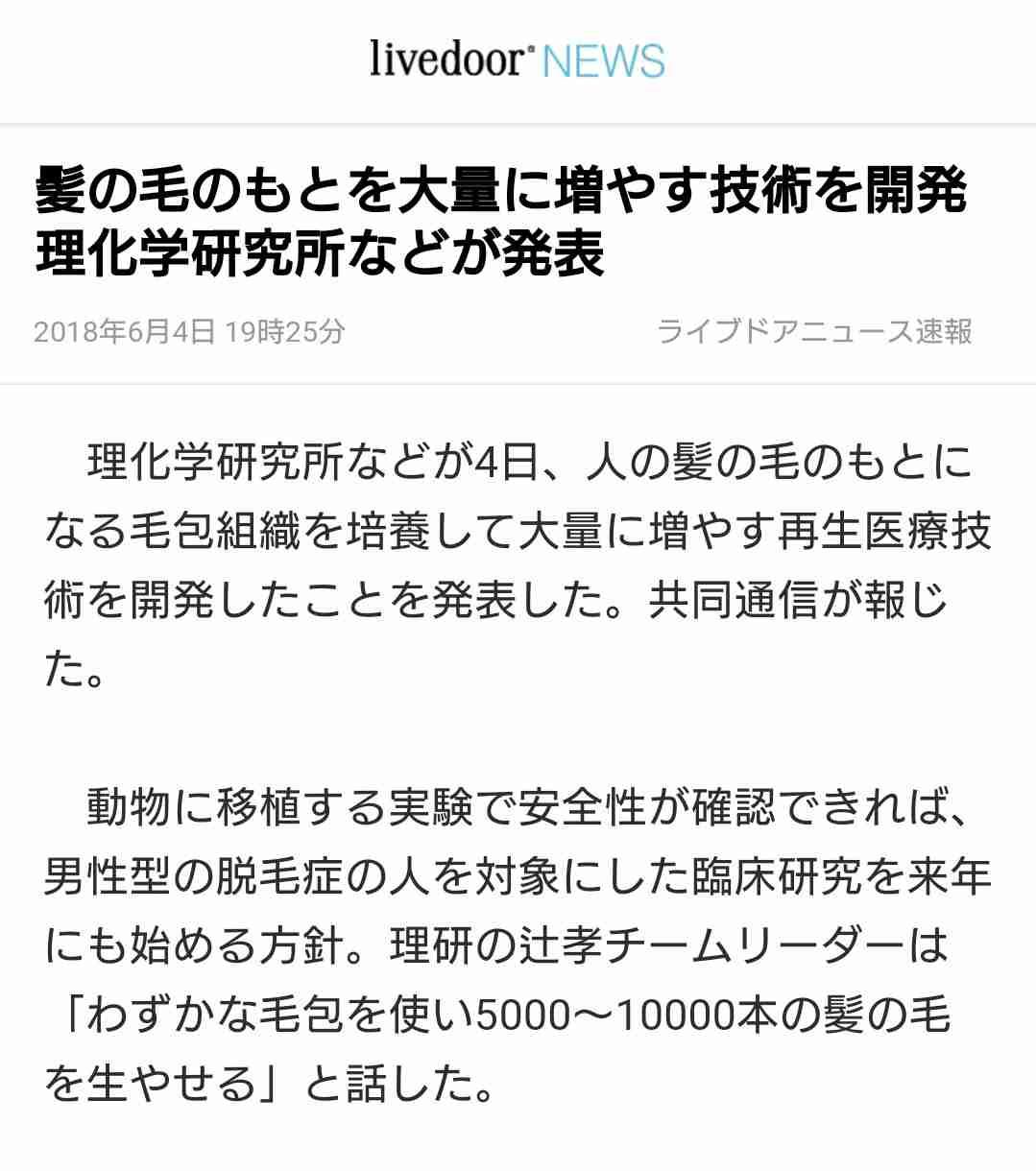 円形脱毛症の方〜!