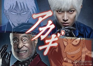 『カイジ』『アカギ』『銀と金』に続き、福本伸行氏の『天』 ドラマ化