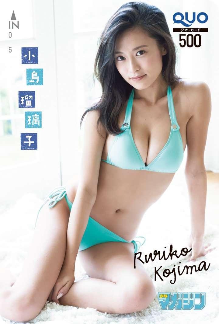 小島瑠璃子「最近グラビアやる度に意外がられます」 水着ショット披露