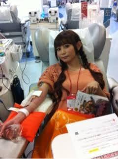 献血受けたことありますか?