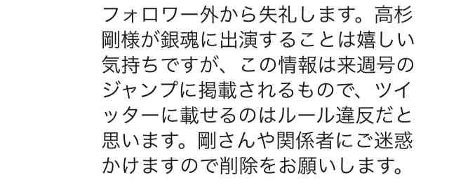 KinKi Kids堂本剛、2年ぶりソロライブ…9月には地元・奈良の東大寺で奉納演奏