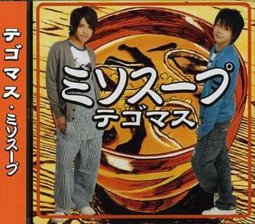 NEWS増田貴久、小山代役ラジオで謝罪 オンエア曲にSNSで感激の声続々