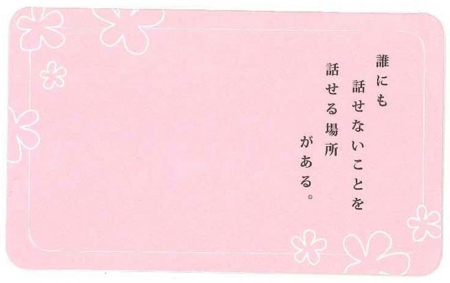 「漫画喫茶で産んで殺した」 歌舞伎町コインロッカー乳児遺体遺棄、25歳女を逮捕