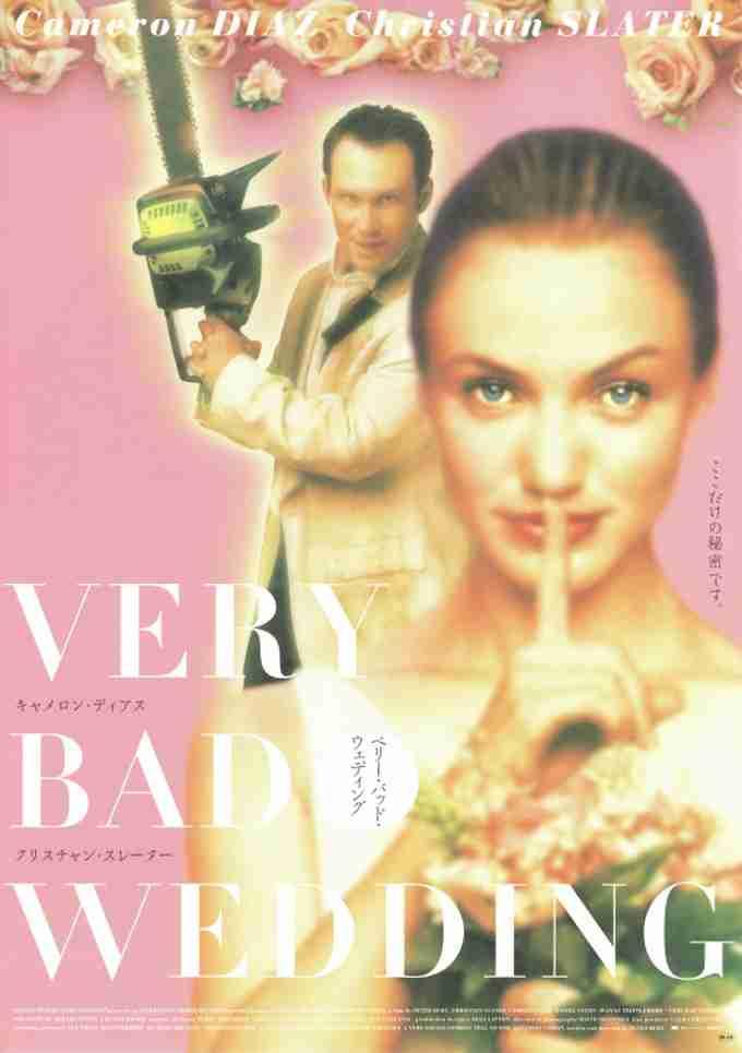 【洋画】評判良かったけど、自分には合わなかった映画、また逆に評判良くなかったけど自分は好きな映画