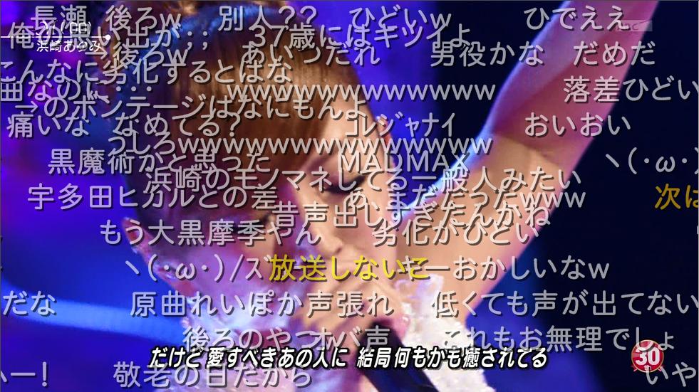 浜崎あゆみ、「甘えるなよ自分」ツアー中の熱い想いに称賛の声相次ぐ