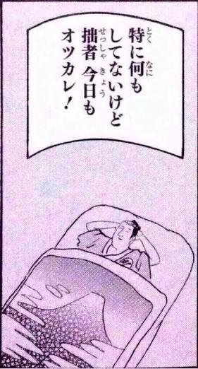 今日1日を一言でまとめて寝るトピ
