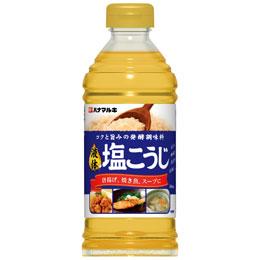 【切実】節約レシピ教えて!