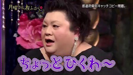 野田秀樹氏、62歳でパパ!…妻の38歳・藤田陽子が第3子を出産