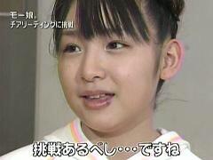 加護亜依、ハロプロ20周年にゲスト出演決定 「加護ちゃん」トレンド入りの反響