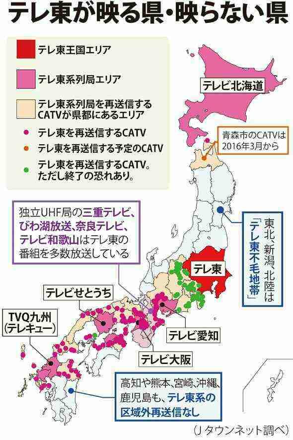 """『テレ東音楽祭 2018』今年は""""史上最長""""5時間 6・27生放送"""