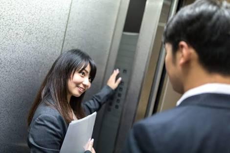職場の異性との距離感