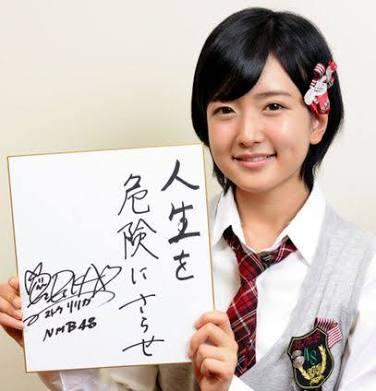 """""""確信犯""""か? NMB48・須藤凜々花、みずから公開した画像のバストに突起演出!"""