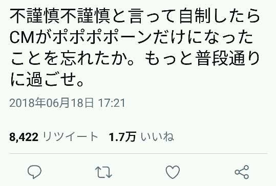 山田優、大阪北部地震直後にインスタ更新!地震と関係ない内容にもかかわらず、「不謹慎だ」と炎上!