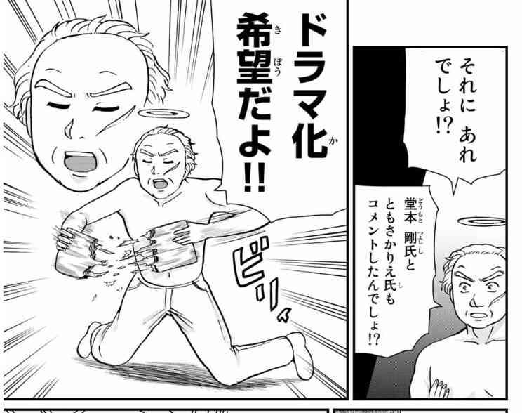 【連載中】金田一37歳の事件簿を語ろう