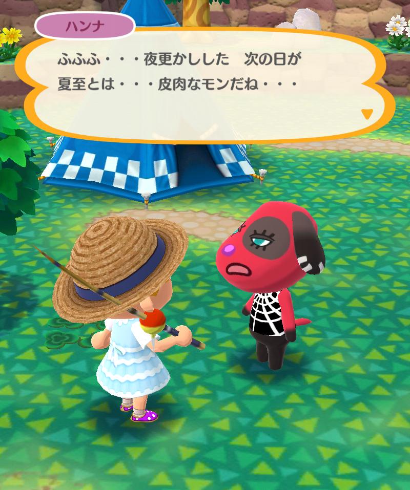 【ポケ森】どうぶつの森 ポケットキャンプ【Part 7】