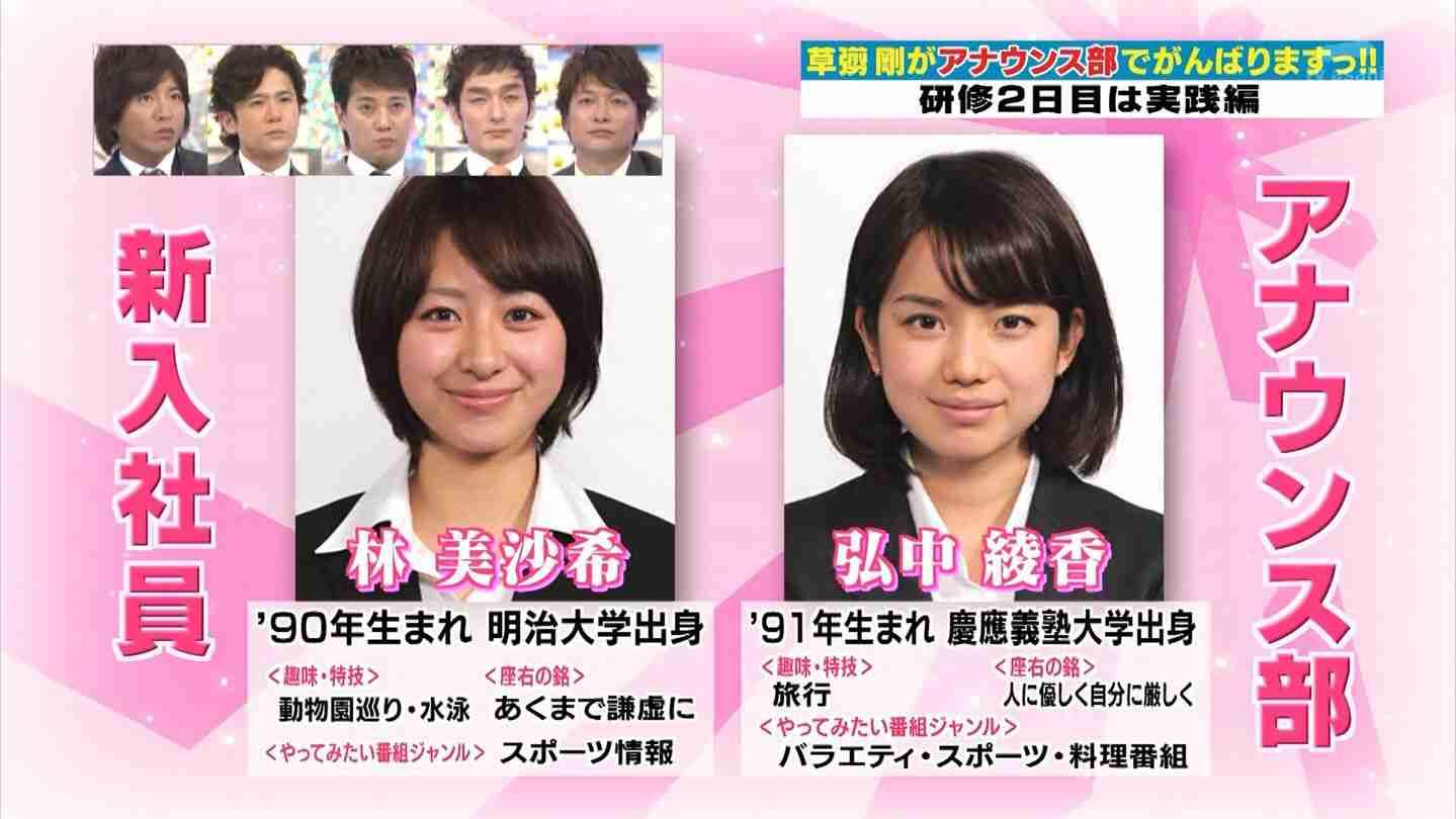 弘中綾香アナ、ワンオク・Toruと熱愛で『Mステ』降板危機!? 過去の男性遍歴も問題視