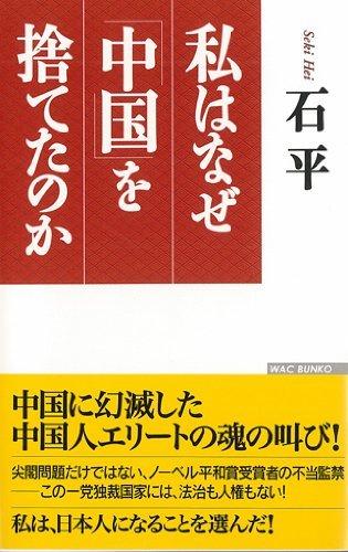 池上彰氏「ニュースは、芸能人ではなくニュースのプロが伝えるべきだと思っています」