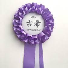3年早めた「キムタク次女・Koki,」デビュー 工藤静香が焦った