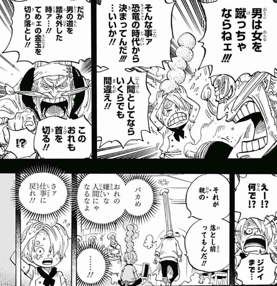 【父の日】漫画·アニメの好きな父親キャラ