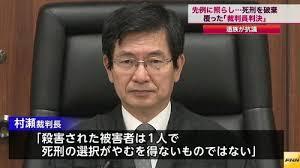 松戸女児殺害、死刑求刑「人間性かけらもない」