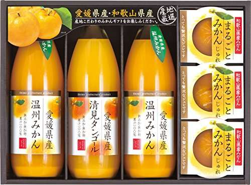 柑橘系の果物が好きな方