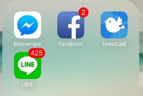 メールやLINEなど、どれくらいの間隔で返事してますか?(即返事?時間を開ける?)