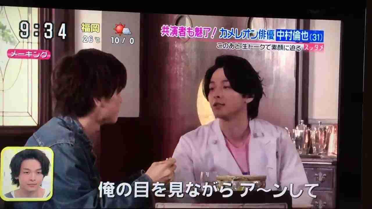 【実況・感想】崖っぷちホテル! #08
