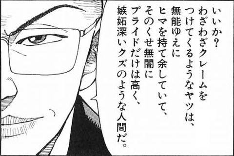 朝日放送「幸色のワンルーム」放送へ テレ朝が放送中止のドラマ
