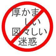 「カフェでドリンク頼まず居座る客」に有吉弘行の怒り爆発 「公園に行ってろ!」