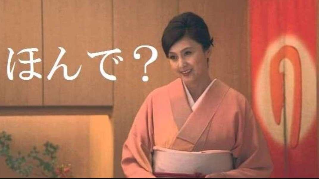 藤原紀香、47歳の誕生日を迎える「自分の年齢、間違えていた」