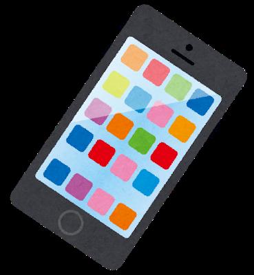 今の世の中はiPhoneが主流なの?iPhoneの良いところを教えて下さい!