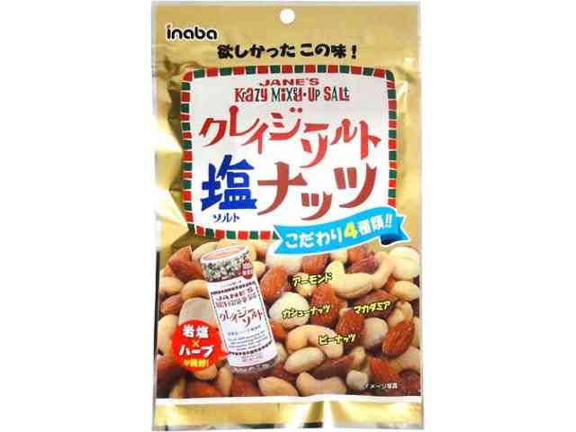 コラボ商品が好きな方〜!