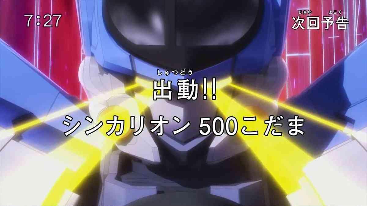「キティ新幹線」6月30日デビュー! 内装も発表 ハローキティ仕様の「かわいいお部屋」