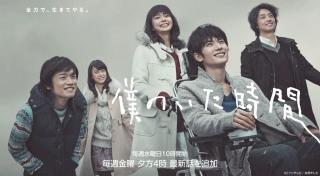 美しいエンディングのドラマ/映画