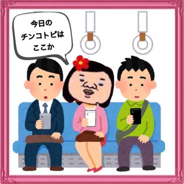 【下ネタ注意】あまりに特殊なコムアイの恋愛話、共演者も困惑