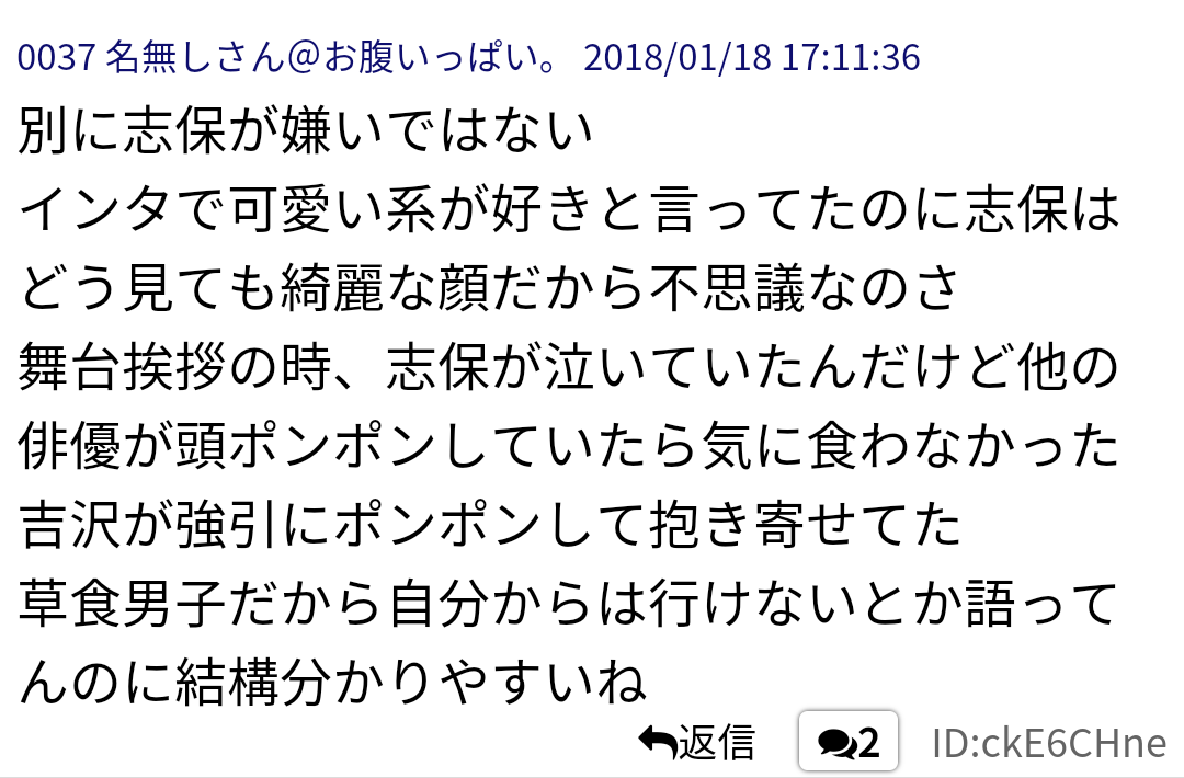 "波瑠を取り巻く""王子様""吉沢亮&""元彼""風間俊介 ""土10""キャスト一挙発表"