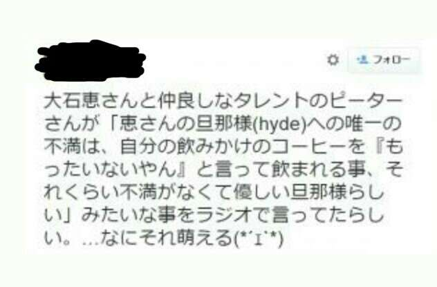 豊田エリー&柳楽優弥、「バレれば謹慎」禁断の校内恋愛を赤裸々告白