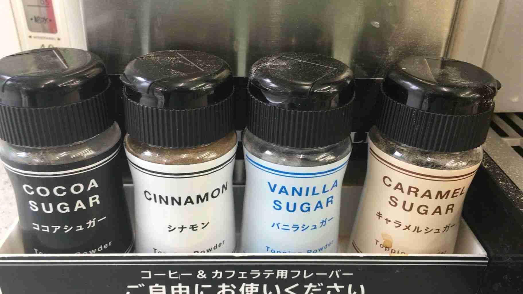 美味しい珈琲屋情報