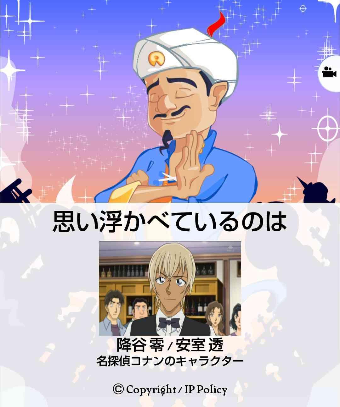 劇場版『名探偵コナン』6年連続興収記録更新 高山みなみ&古谷徹がコメント