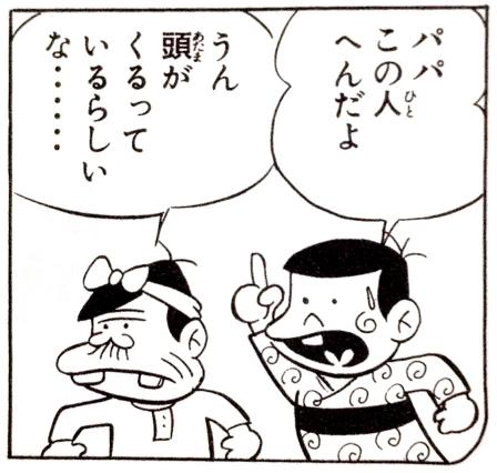 菅官房長官 枚方市を「まいかた」と誤読…「マイカタちゃいます」キャンペーン中
