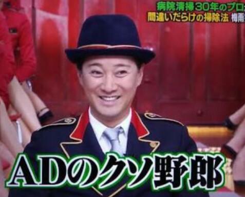 木村拓哉が「1級船舶免許」取得「リアルキャプテンと呼んでください(笑)」