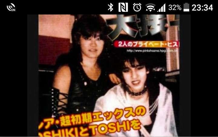 X JAPANを語ろうぜ。