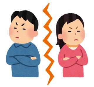 お金があったら離婚しますか?