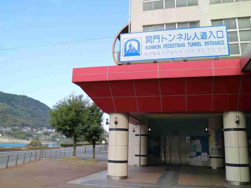 【日本全国】入場料無料でそれなりに楽しめる所を紹介するトピ