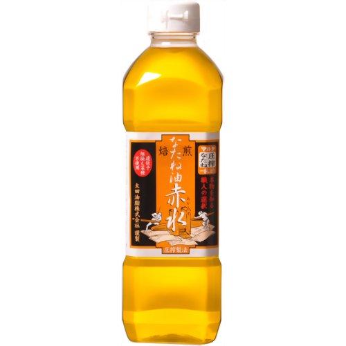【食用】油について語ろう!