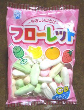 昔ながらのお菓子、何が好きですか?
