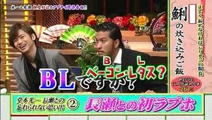 TOKIO長瀬智也が「探偵!ナイトスクープ」男性初の見習い秘書に